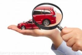 Независимая оценка авто