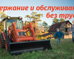 kioti-russia-mainpage-slide-02